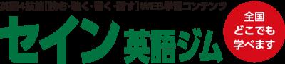 thayne_logo11